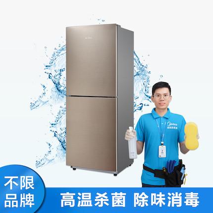 【不限品牌】清洗服务 两门冰箱深度清洗上门服务
