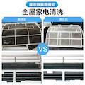 【不限品牌】清洗服务 空调2台挂机+1台柜机清洗上门服务