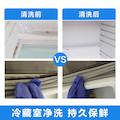 【不限品牌】家电清洗服务 三门冰箱深度清洗上门服务