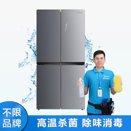 【不限品牌】清洗服务 对开门冰箱深度清洗上门服务
