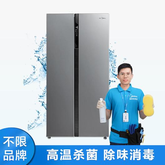 【不限品牌】家电清洗服务 对开门冰箱深度清洗上门服务