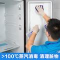 【不限品牌】家电清洗服务 四门以上冰箱深度清洗上门服务