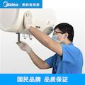【不限品牌】清洗服务 热水器(拆洗)深度清洗上门服务