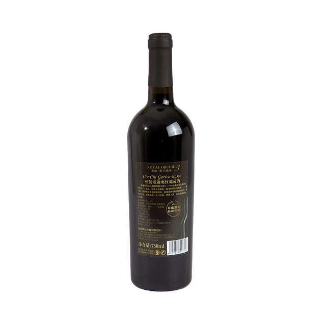 红酒 原瓶进口朝朝歌迪奥干红葡萄酒 750ML