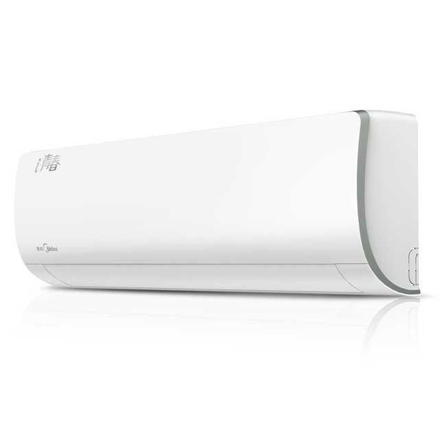 大1匹智能冷暖家用空调挂机 KFR-26GW/WCBN8A3@