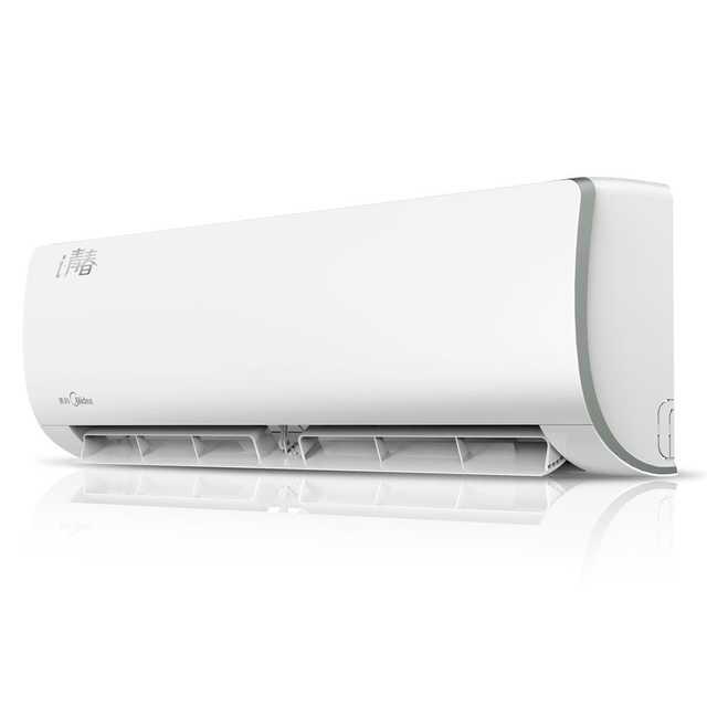 【钜惠】大1匹智能冷暖家用空调挂机 KFR-26GW/WCBN8A3@