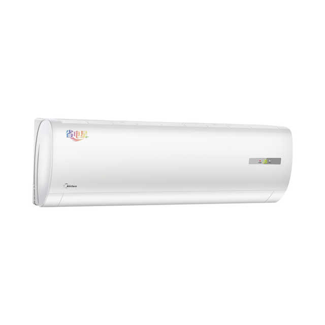 大1匹省电星 二级能效 变频 冷暖壁挂式空调 KFR-26GW/WDHN8A2