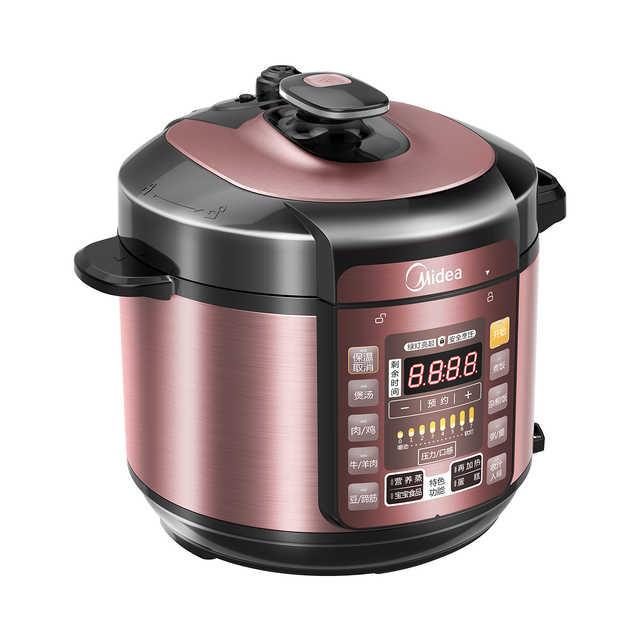 电压力锅 升级7档口感 一锅双胆 匀火速热氧化盘 MY-YL50Simple101