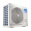【0元安装】美的 一拖三变频一级能效 多联风管机 4匹 家用中央空调 MDS-H100W(E1)