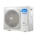 【0元安装】美的 一拖六变频一级能效 多联风管机大6匹 家用中央空调 MDS-H160W(E1)