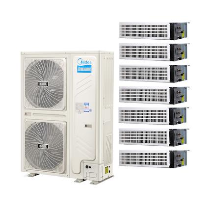 【0元安装】美的 一拖七变频一级能效 多联风管机 8匹 家用中央空调 MDS-H200W/S(E1)