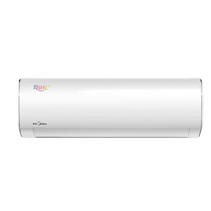 美的1.5匹一级能效全直流变频冷暖防直吹壁挂空调KFR-35GW/BP3DN8Y-PH200(B1)
