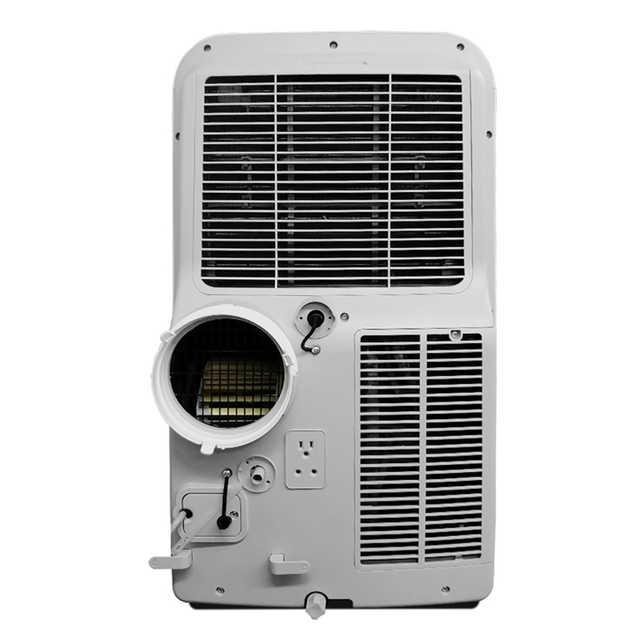 美的 1.5匹冷暖移动空调一体机KYR-35/N1Y-PD2