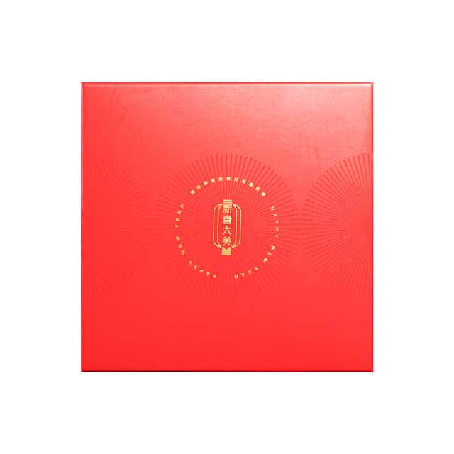 会员定制丨2018【新春大美】礼盒