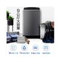 【专利免清洗】美的波轮洗衣机 9KG 24小时预约 自清洗 DIY自编程 MB90VN13
