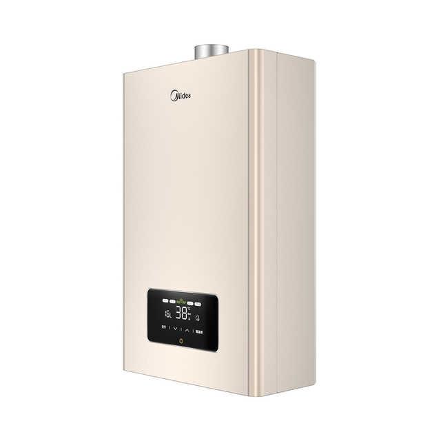 燃气热水器 16L多重静音安防 水气双调恒温 节能自动随温感JSQ30-H6S