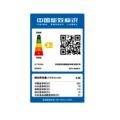 冰箱 BCD-450WJT 清致银