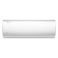 美的大1.5匹三级定速 冷暖壁挂式家用空调挂机KFR-35GW/DY-DH400(D3)