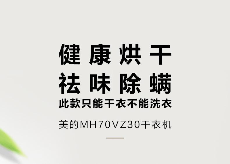产品详情介绍