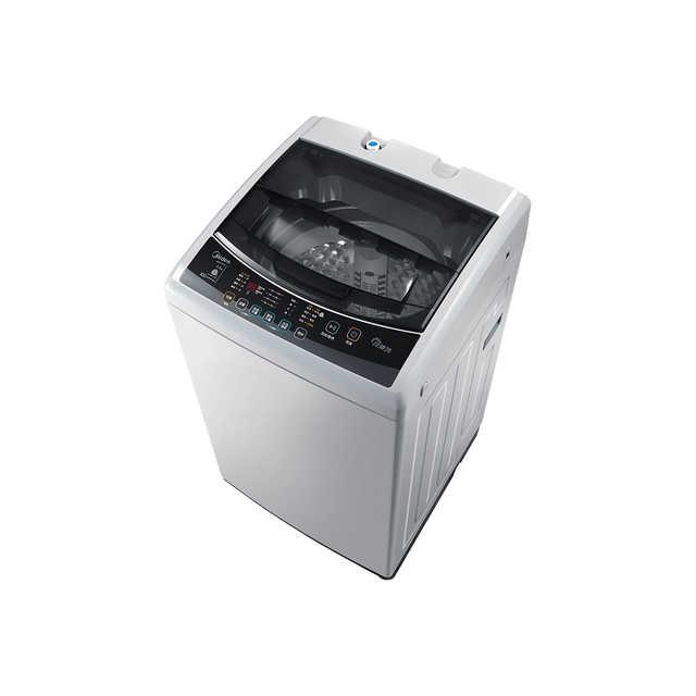 【专利免清洗】波轮洗衣机 7.5公斤直驱变频  家用羊毛洗 MB75V31D