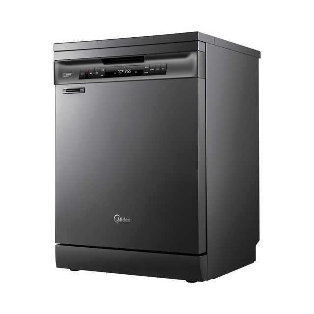 【高端独立式】洗碗机 14套大容量 热风全烘干 消毒烘干一体 WIFI操控 智能洗 H5