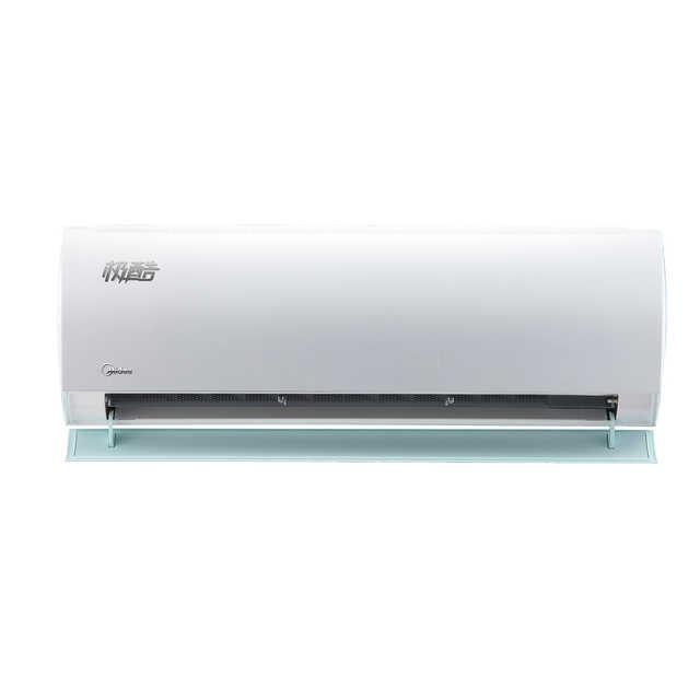 大1.5P全直流变频空调 一级能效 冷暖挂机 智能操控  KFR-35GW/WXDN8A1@