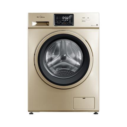 【上排水】洗烘一体机 8KG变频 除菌洗 全智能烘干 MD80VN13DG5