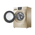 【霉雨天力荐】洗衣机 8KG变频 洗烘一体 蓬松空气洗 除菌洗 全智能烘干 MD80VN13DG5