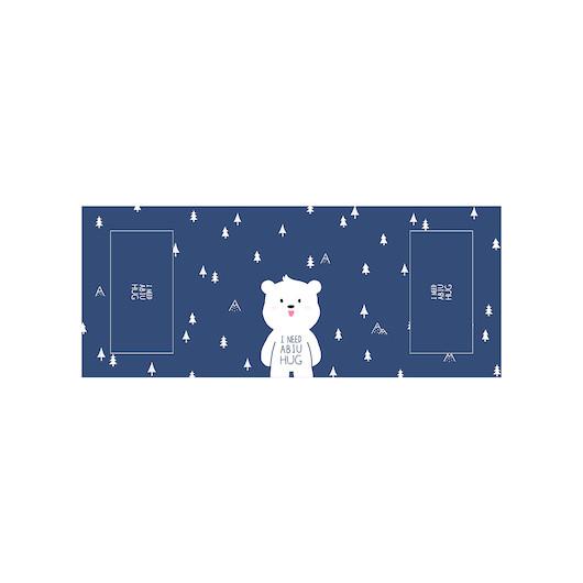 阿biu生活周边-滚筒洗衣机罩 I Need Abiu Hug系列