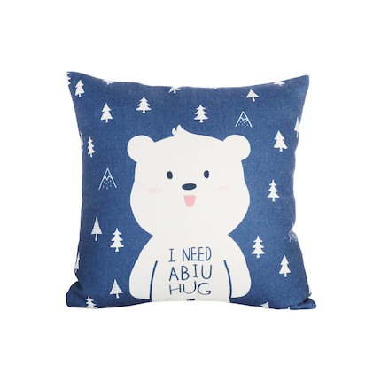 阿biu生活周边 — 阿biu棉麻抱枕 I Need Abiu Hug系列
