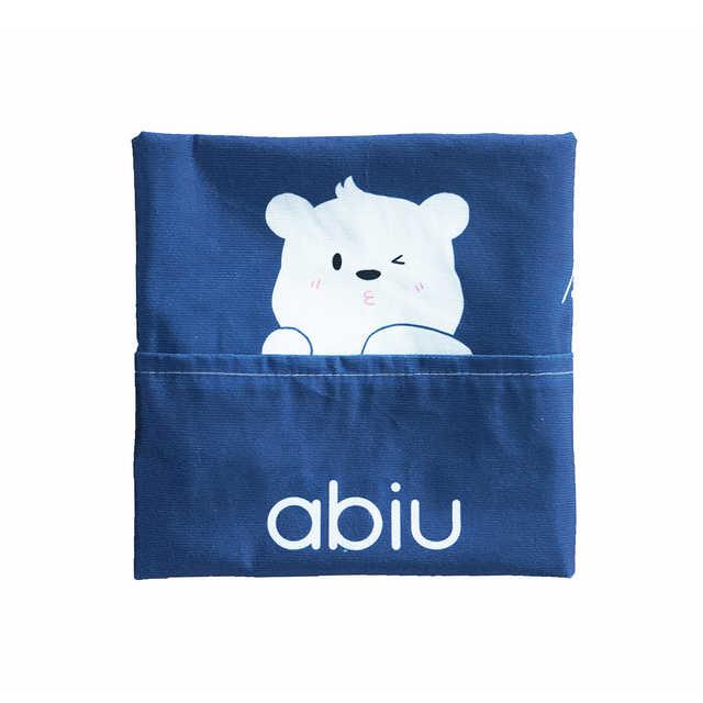 阿biu生活周边-18年新版biu熊围裙 I Need Abiu Hug系列