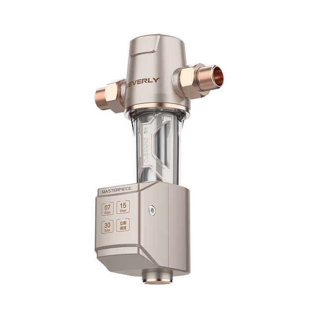 净水机 比佛利前置过滤器  自动定时冲洗 全屋防护精滤 大流量终身免换芯QZBW20S-16