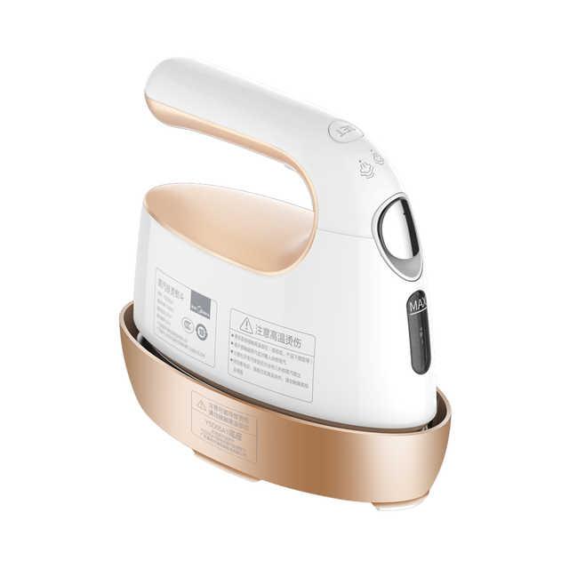 挂烫机 迷你小型手持 便携式挂烫机 蒸汽家用平烫电熨斗 YSD05A1
