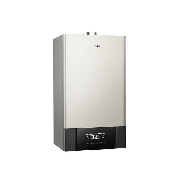 燃气壁挂炉 全屋供暖地暖洗浴多用 68重贴心安防 20kW功率L1PB20-C21