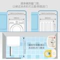 滚筒洗衣机 8KG变频 ASDD直驱变频  喷淋洗涤 MG80V71WDG5