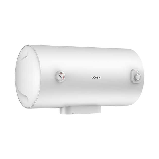 华凌电热水器 50升2人2100W速热 安全防电墙 二级能效 旋钮操作F5021-Y1