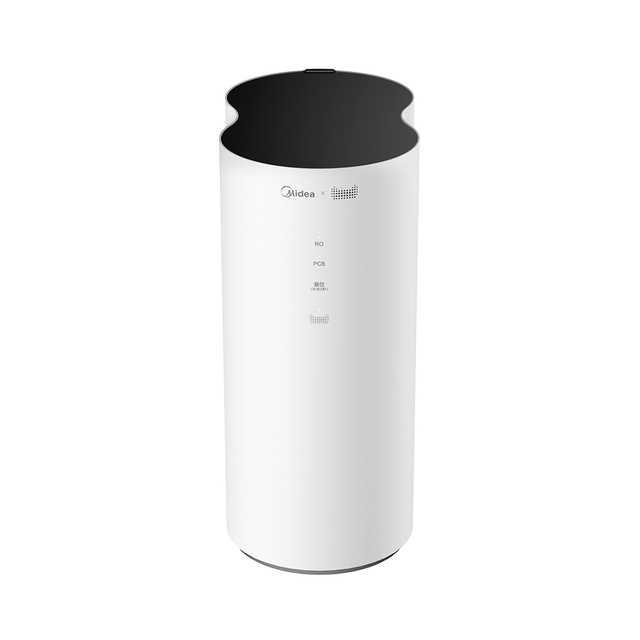 花生净水机 厨下RO无罐400G直饮 专利双芯5级净滤 一级水效 人工智能MRO1791D-400G
