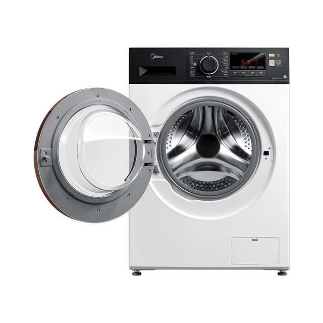 60℃恒温煮洗,消毒灭螨 莫兰迪配色 羽绒服洗 静音变频 MG80VT15D5
