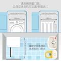 【FCR深层除螨】洗烘一体机 8KG变频 羽绒服低温柔烘 MD80V51D5