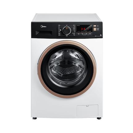 【FCR除螨】滚筒洗衣机 10KG 莫兰迪配色 除螨洗 变频静音 羽绒服洗 MG100V51D5