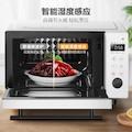 【WIFI智控】家用微波炉 湿度感应 800W微波 加热 烹饪不久待 智能家电 M3-L20A8