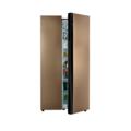 冰箱 BCD-525WKPZM(E)智能变频/风冷无霜对开门冰箱金色