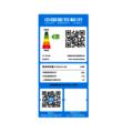 【热销星品】525L对开门冰箱 大家庭首选 风冷无霜WIFI智能BCD-525WKPZM(E)