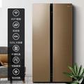 【热销爆款】525L对开门智能冰箱 大家庭优选 双变频 风冷无霜 BCD-525WKPZM(E)