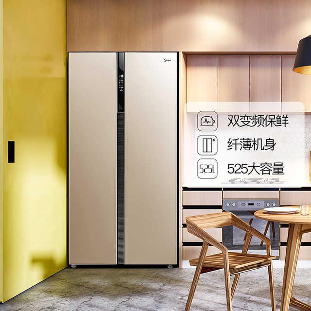 【热销推荐】525L对开门智能冰箱家庭优选 风冷无霜BCD-525WKPZM(E)