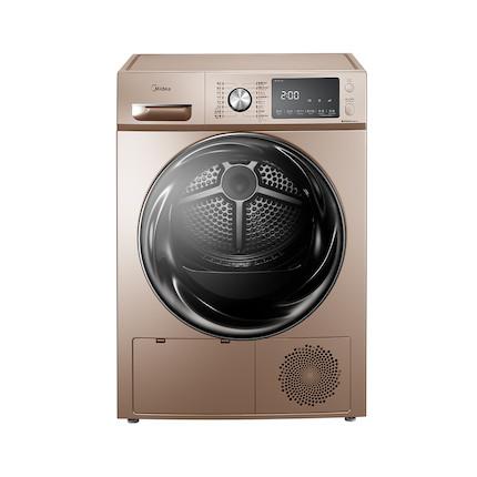 烘干机 10KG 42℃热泵干衣 健康除螨 快速20分 四件套60分 MH100-H05J