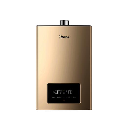 【免限价辅材费300】燃气热水器 主动安防排CO 稳燃抗风 水气双调智能恒温 节能JSQ30-G6