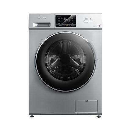 【送智能音箱】10KG洗烘一体机 祛味空气洗 变频滚筒 巴氏除菌洗 MD100VT13DS5