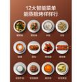 微波炉 微波速热 一键烹饪 微蒸烤一体 自动菜单 营养解冻 M3-L205C(S)