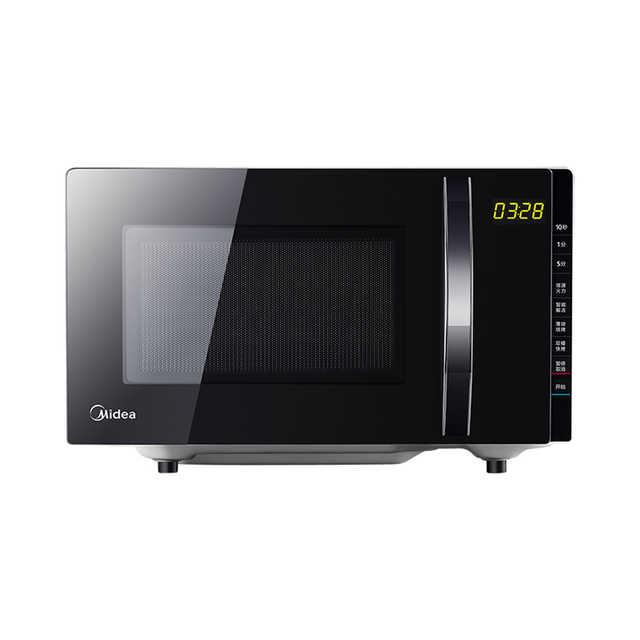 【一键烹饪】微波炉 20升 微蒸烤一体 高效升温 营养解冻 M3-L205C(S)